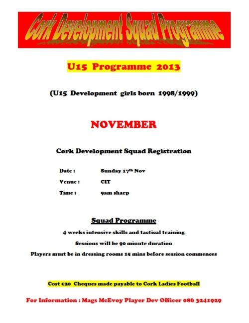 Cork U15 Development Squad 2013