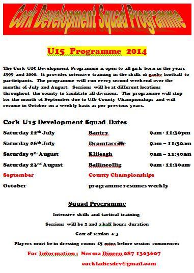 U15 Programme